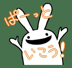 Party Rabbit Utan sticker #1382436