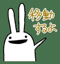 Party Rabbit Utan sticker #1382441