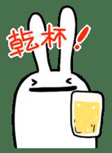 Party Rabbit Utan sticker #1382447