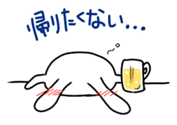 Party Rabbit Utan sticker #1382448