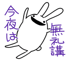 Party Rabbit Utan sticker #1382455