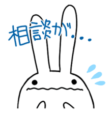 Party Rabbit Utan sticker #1382457