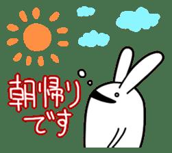 Party Rabbit Utan sticker #1382462