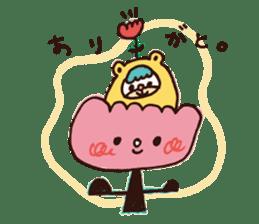 GOGOharukanbo! sticker #1382468