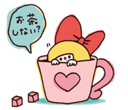 GOGOharukanbo! sticker #1382476