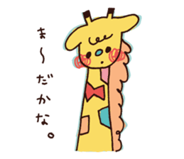 GOGOharukanbo! sticker #1382477