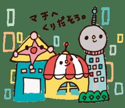 GOGOharukanbo! sticker #1382481