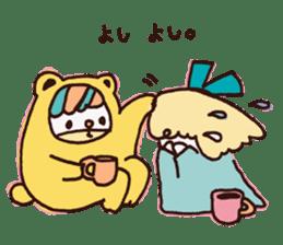GOGOharukanbo! sticker #1382486