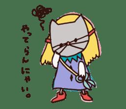 GOGOharukanbo! sticker #1382492