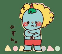 GOGOharukanbo! sticker #1382495