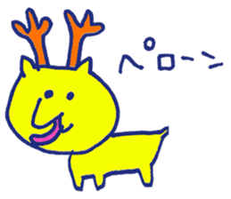 Animal Perowne Stickers sticker #1382672