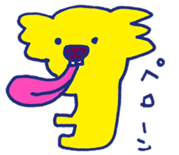 Animal Perowne Stickers sticker #1382705