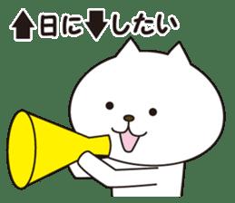 Friends beckoning cat sticker #1383387