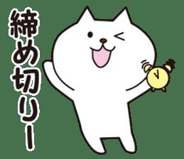 Friends beckoning cat sticker #1383393