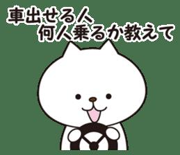 Friends beckoning cat sticker #1383396