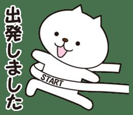 Friends beckoning cat sticker #1383399