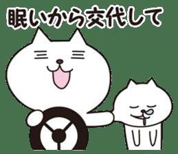 Friends beckoning cat sticker #1383400