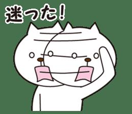 Friends beckoning cat sticker #1383401
