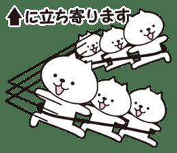 Friends beckoning cat sticker #1383402