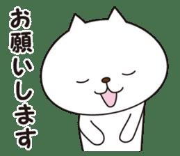 Friends beckoning cat sticker #1383405