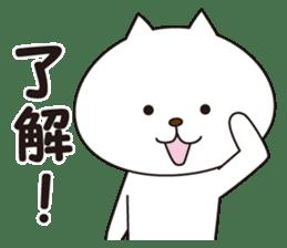 Friends beckoning cat sticker #1383408