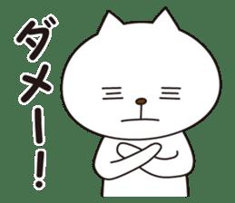 Friends beckoning cat sticker #1383409