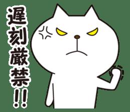 Friends beckoning cat sticker #1383411