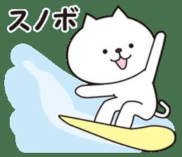 Friends beckoning cat sticker #1383416