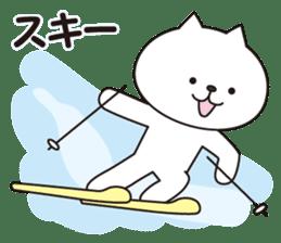 Friends beckoning cat sticker #1383417