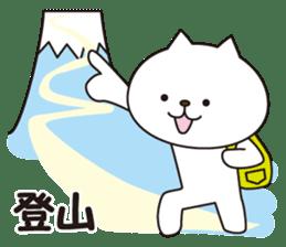 Friends beckoning cat sticker #1383418