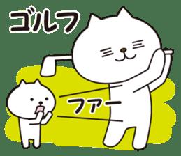 Friends beckoning cat sticker #1383419