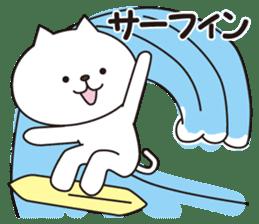 Friends beckoning cat sticker #1383422