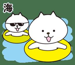 Friends beckoning cat sticker #1383424