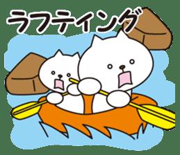 Friends beckoning cat sticker #1383425