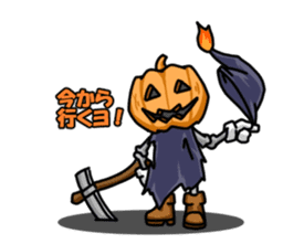 Jack-o-lantern the Pumpkin Man sticker #1383987