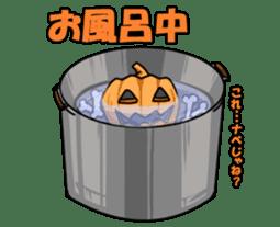 Jack-o-lantern the Pumpkin Man sticker #1383989