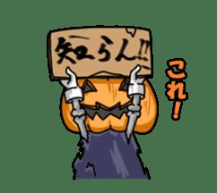 Jack-o-lantern the Pumpkin Man sticker #1384016