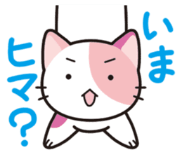 Combination cat sticker #1384510