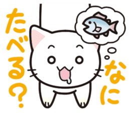 Combination cat sticker #1384511