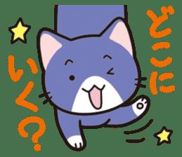 Combination cat sticker #1384513