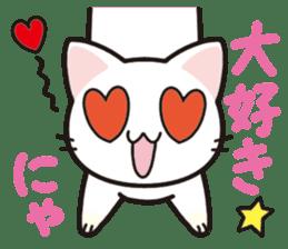 Combination cat sticker #1384523