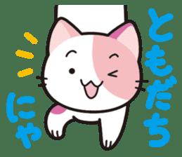 Combination cat sticker #1384526