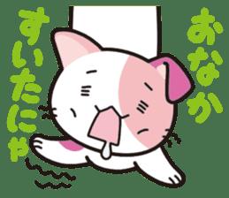 Combination cat sticker #1384530