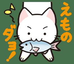 Combination cat sticker #1384531