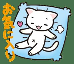 Combination cat sticker #1384539