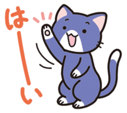 Combination cat sticker #1384541