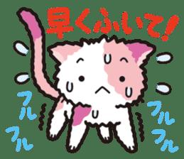 Combination cat sticker #1384543