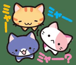 Combination cat sticker #1384544