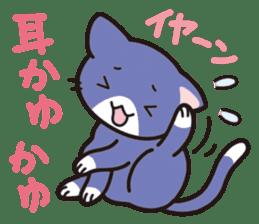 Combination cat sticker #1384545