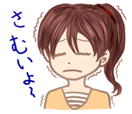 A girl's expression sticker #1384830
